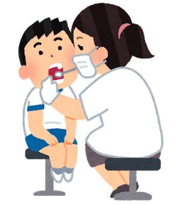 無料イラスト素材 歯科 に対する画像結果