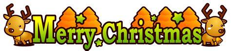 クリスマスロゴ 無料 文字 に対する画像結果