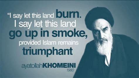 Image result for Ayatollah Ruhollah Khomeini Quotes