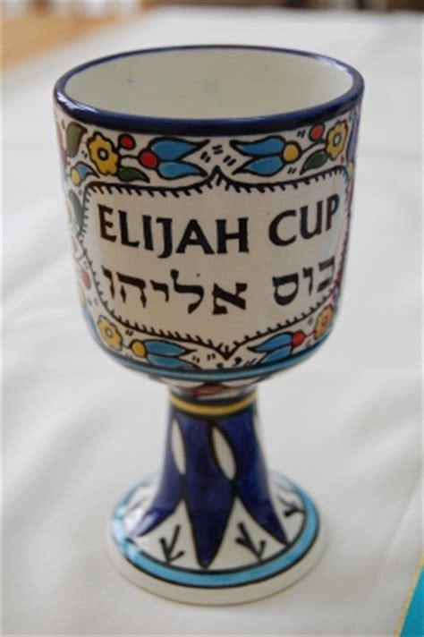Image result for Elijah's extra glass of wine at seder