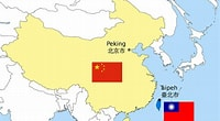 Image result for Map of Taiwan and China. Size: 200 x 110. Source: news.missouristate.edu
