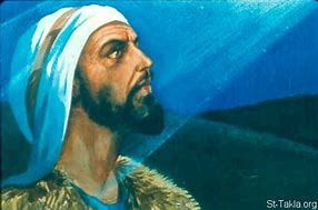Image result for bOOK OF amos 3 visions