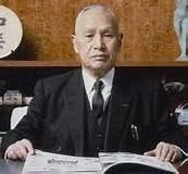 Image result for Tokuji Hayakawa Born. Size: 173 x 118. Source: kumpulansejarahblog.blogspot.com