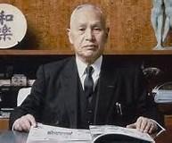 Image result for Tokuji Hayakawa. Size: 193 x 118. Source: kumpulansejarahblog.blogspot.com