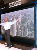 Image result for Largest Flat Screen TV 150 inches. Size: 120 x 160. Source: www.wired.com
