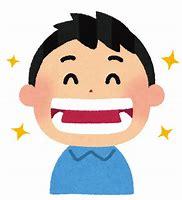 歯 に対する画像結果
