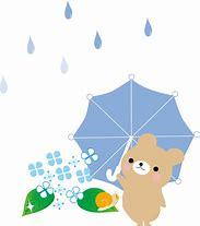 無料イラスト 梅雨 かわいい に対する画像結果