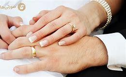 Image result for حلقه ازدواج ست
