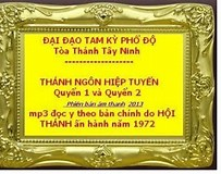 Image result for thanh Si Hien DAO tron bo