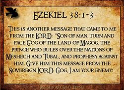 Image result for The Watchman in Bible Scripture