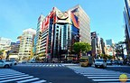 Image result for Japan wikipedia