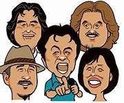 サザンオールスターズ 画像 フリー に対する画像結果.サイズ: 116 x 96。ソース: blog.goo.ne.jp