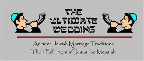 Image result for ancient Jewish wedding Jesus