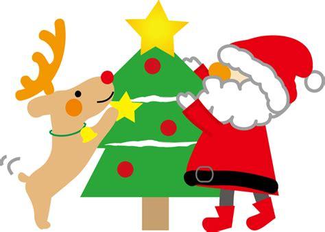 クリスマスツリー 無料 文字 に対する画像結果