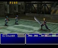 Image result for FF7 Battle. Size: 195 x 160. Source: nerdreactor.com