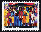Image result for little rock nine stamp