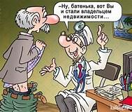 Image result for rieltor.kr.ua. Size: 189 x 160. Source: rieltor.kr.ua