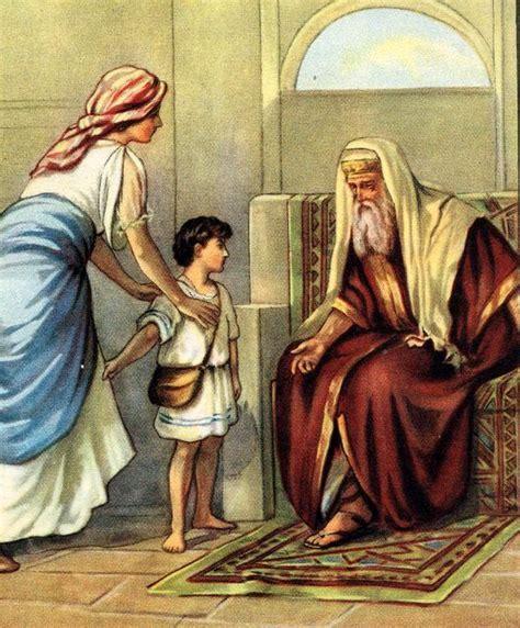 Image result for SAmuel Bible