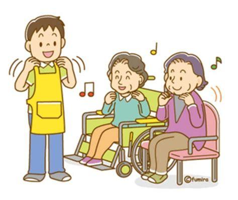 高齢者向け体操 イラスト に対する画像結果
