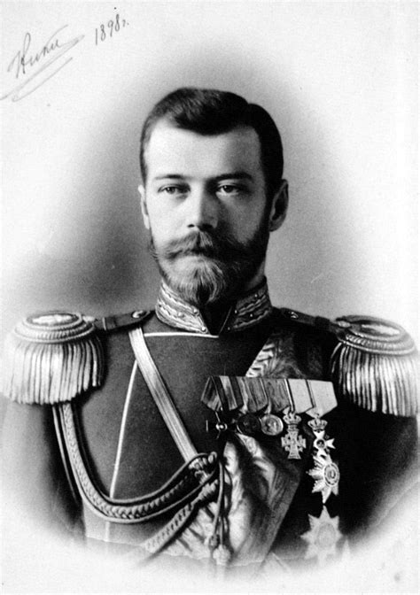 Image result for images last russian czar