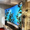 Image result for the biggest TV ever. Size: 103 x 103. Source: www.joe.ie