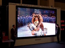 Image result for world's largest tv. Size: 217 x 160. Source: www.nohomers.net
