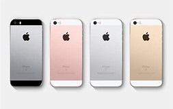 Image result for Apple iPhone SE. Size: 253 x 160. Source: digitaltrends.com