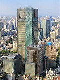 Image result for Tokyo Wikipedia