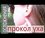 Image result for +безмοзглые