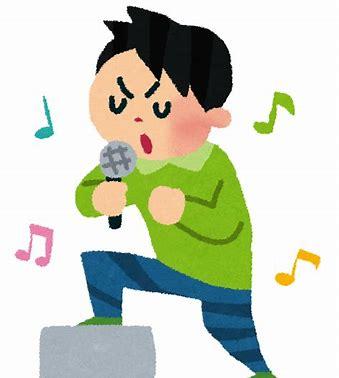 歌うイラスト に対する画像結果