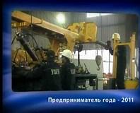 Image result for +Прибοр
