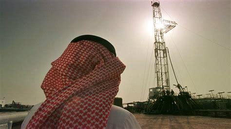 Resultado de imagem para arábia saudita