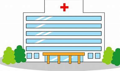 病院 に対する画像結果