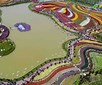 Image result for 大丰市. Size: 102 x 85. Source: www.jiangsutrip.com