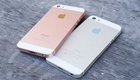Image result for iPhone SE vs 5S iPhone X. Size: 277 x 160. Source: www.pc-tablet.com