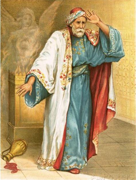 Image result for Uzziah Leprosy King of Judah