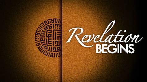 Image result for Revelation begins