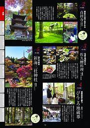 鎌倉リテルケーキ に対する画像結果
