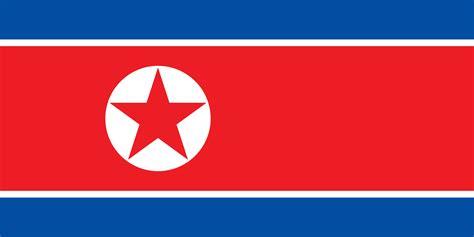 Peace Declaration Looms Large Over Trump-Kim Summit...