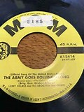 Image result for Who Wrote The Army Goes Rolling Along?. Size: 120 x 160. Source: www.discogs.com