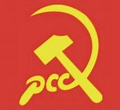 Tamaño de Resultado de imágenes de Partido Comunista de Colombia Fracción ROJA ..: 174 x 160. Fuente: althistory.fandom.com