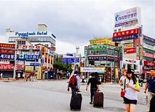 Image result for Pyeongtaek. Size: 222 x 160. Source: www.brockandtanj.com