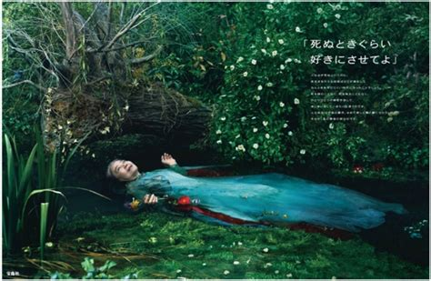 樹木希林 オフィーリア に対する画像結果