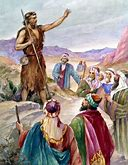 Image result for prophet isiah's prophecy about john the baptist