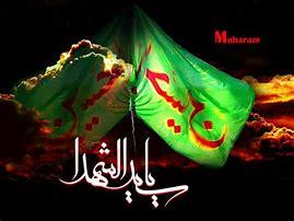 Image result for تصاویر محرم