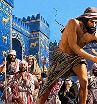 Image result for king of babylon exile of israel