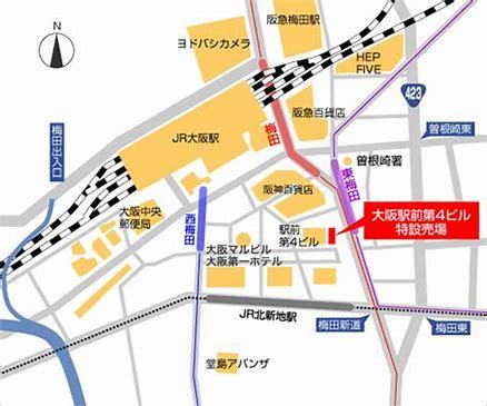 大阪駅前第4ビル に対する画像結果