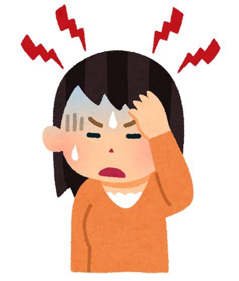 頭痛 無料イラスト に対する画像結果