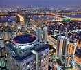 Image result for Seoul wikipedia