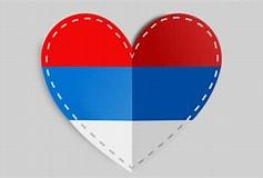 Image result for Dragan Bursac Republika Srpska. Size: 237 x 160. Source: parkic.blogspot.com